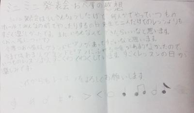 yuzukansou