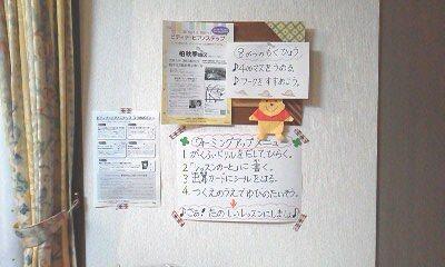 150831_1801-002