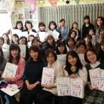 後藤ミカ先生「簡単!豪華!ミラクル連弾曲集」レクチャーセミナー