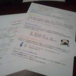 教室便りと年間予定表をお配りしています
